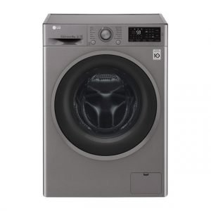 lg 8 kg front loading automatic washing machine price in pakistan