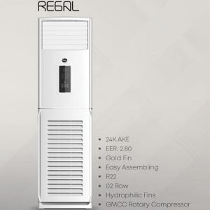 pel 2 ton floor standing ac regal