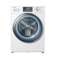 haier 10 kg front load washing machine price in pakistan